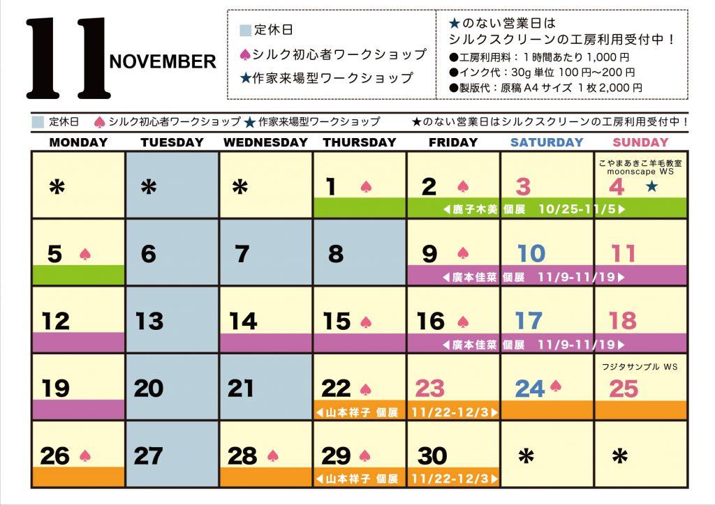 2017-01+02