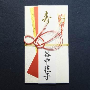 kyoshitu_namae