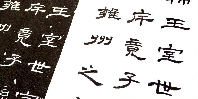 20150222筆ペン字講座