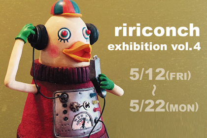 ririconch_exhibition