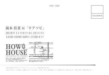 hhDM-02_02