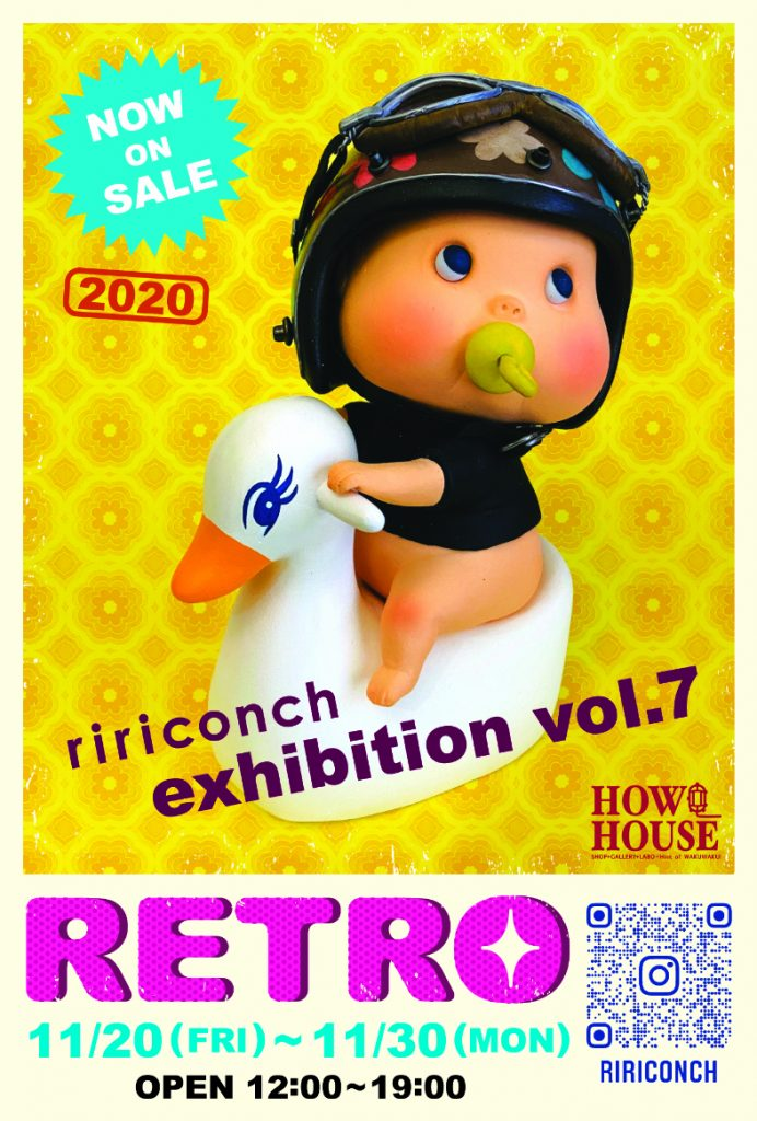 ririconch2020-2