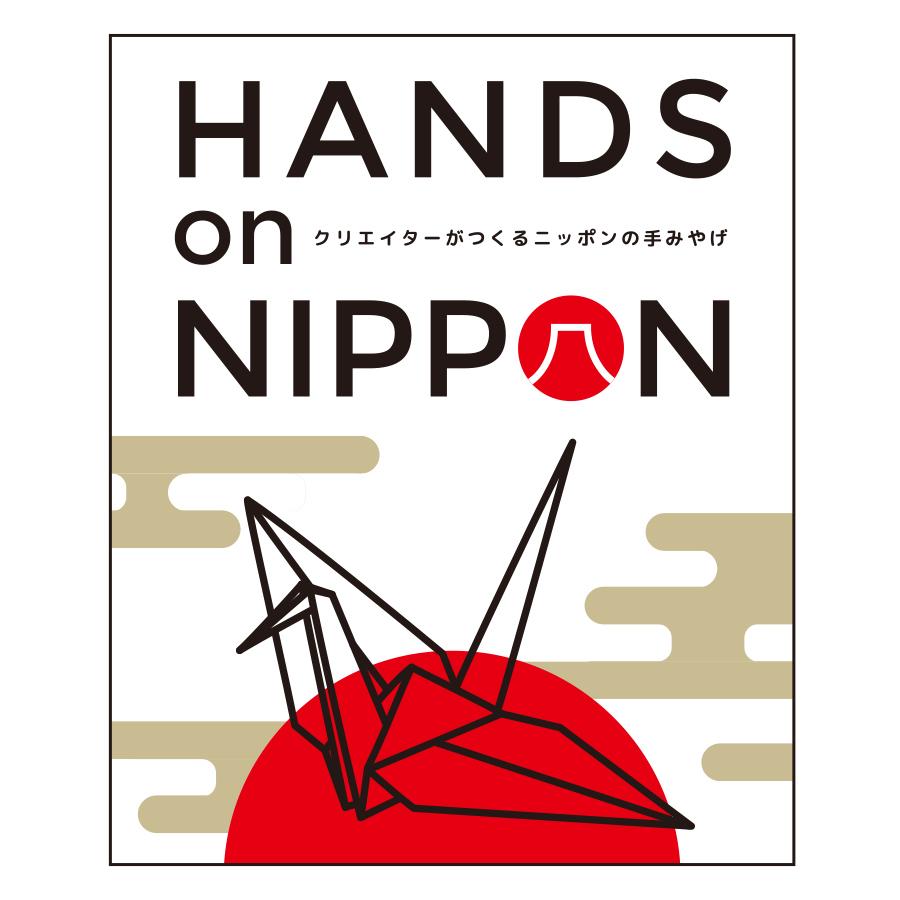 7/4(水) ~ 7/20(金)『HANDS on NIPPON 夏の陣』東急ハンズ池袋店