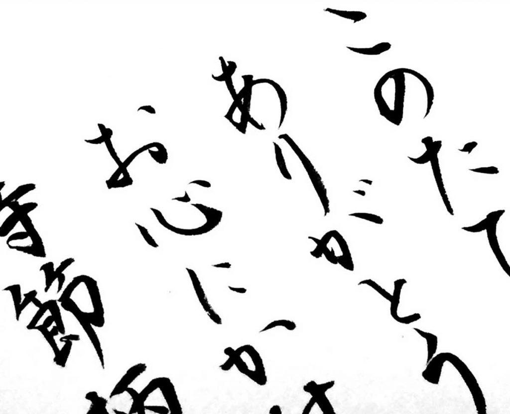 oreijou_01