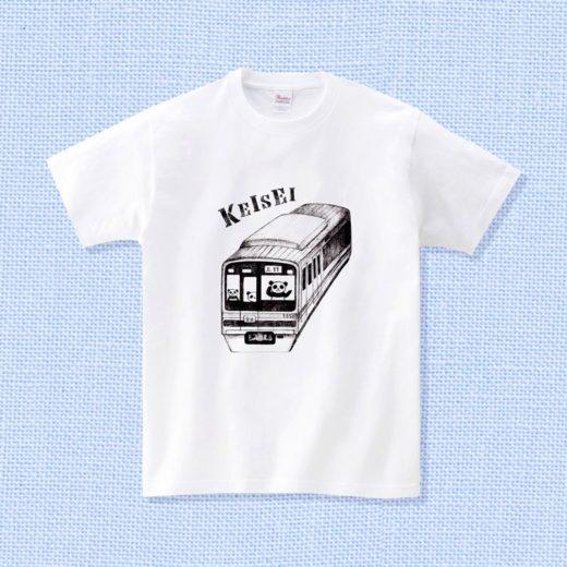「シルクスクリーンで京成電車のTシャツを作ろう!」 講師:ピカユナ製作所・タコベル