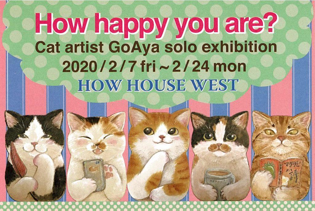 goaya01