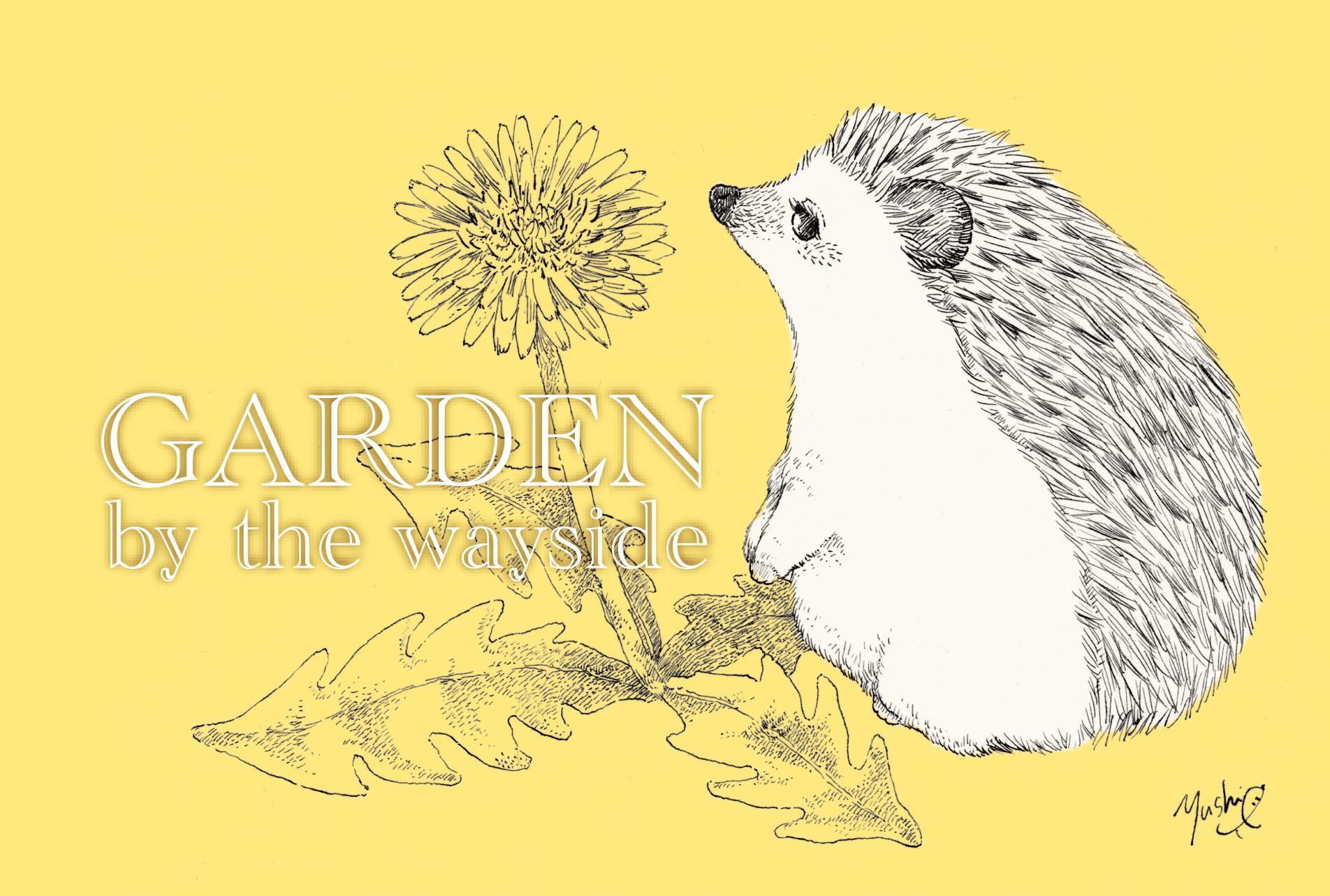 いわさきゆうし個展「GARDEN by the wayside」(2021.7.16 – 7.26)