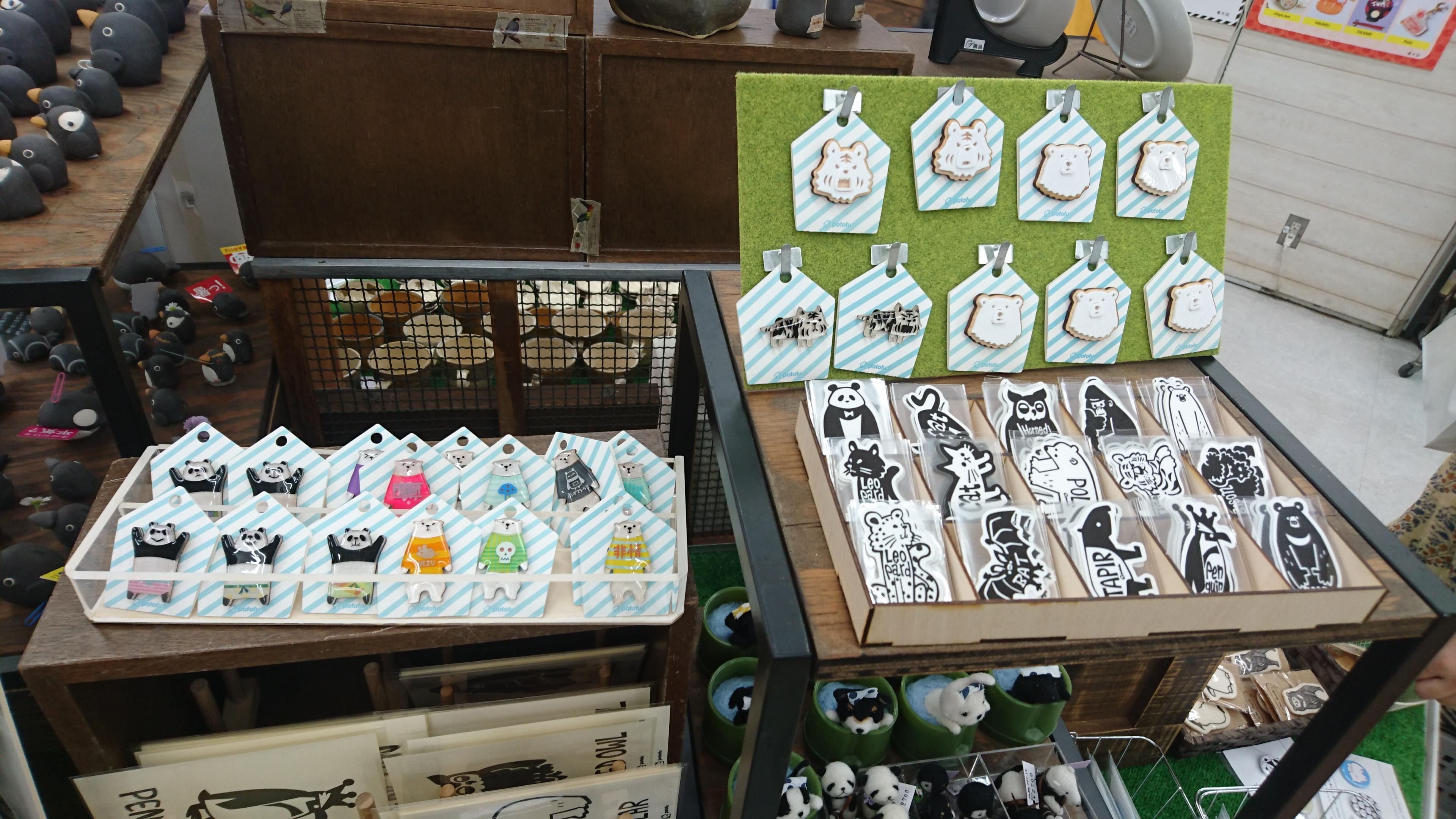 9/15(金)~9/29(金)『monochro zoo』東急ハンズ池袋店 1F